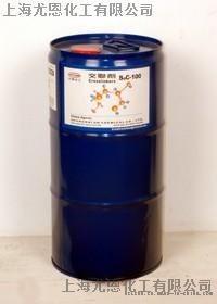 专为表处理剂提供430水性油滑感手感剂