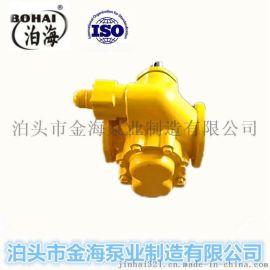 大流量齿轮泵kcb齿轮泵齿轮泵结构泊头齿轮泵无泄漏