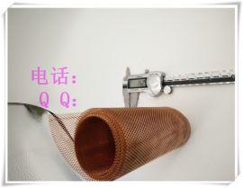 0.05mm最薄铜网 菱型铜网 屏蔽电池网