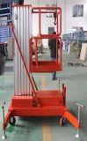 移动式铝合金升降机单桅式4米6米8米