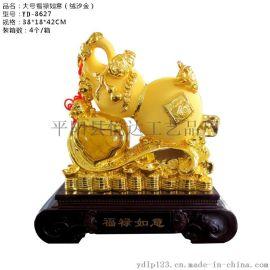 厂家直销绒纱金金葫芦摆件销售树脂工艺品办公立体摆件