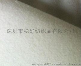 厂家直销1.5米尼龙起毛布  婴儿专用超薄魔术贴 心形射出勾 黑白魔术布