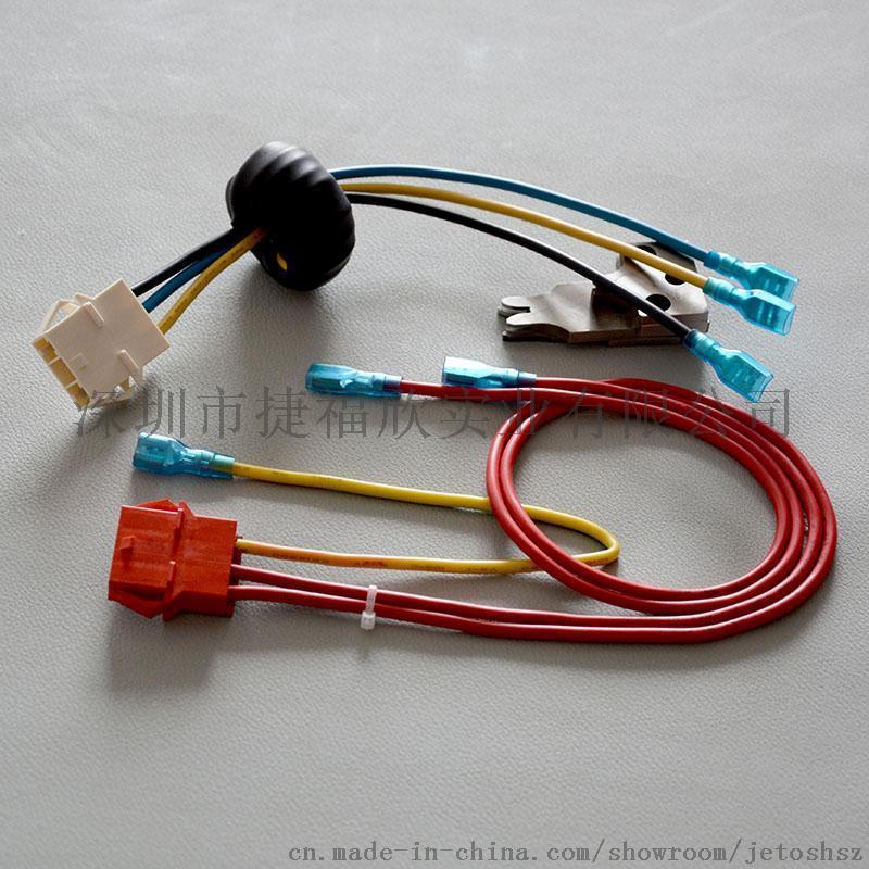 深圳環保UL1015 14AWG變頻窗機PFC線加工