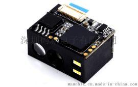 二維模組MU-ES102