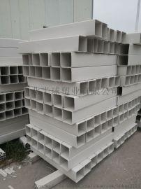 PVC 单孔方管8*8PVC单孔方管