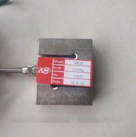 搅拌站配件S型拉力称重传感器 皮带秤料斗秤传感器