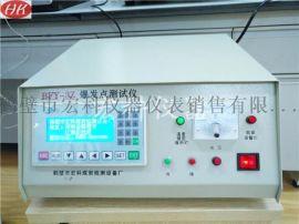 理工学院爆发点检测设备 含能材料**温度化验仪器
