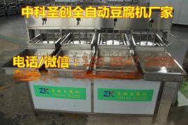 杭州自动小型豆腐机 小型豆腐机设备厂家