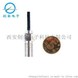 高频动态土木工程压力传感器 M8微型孔隙渗压计 水工实验