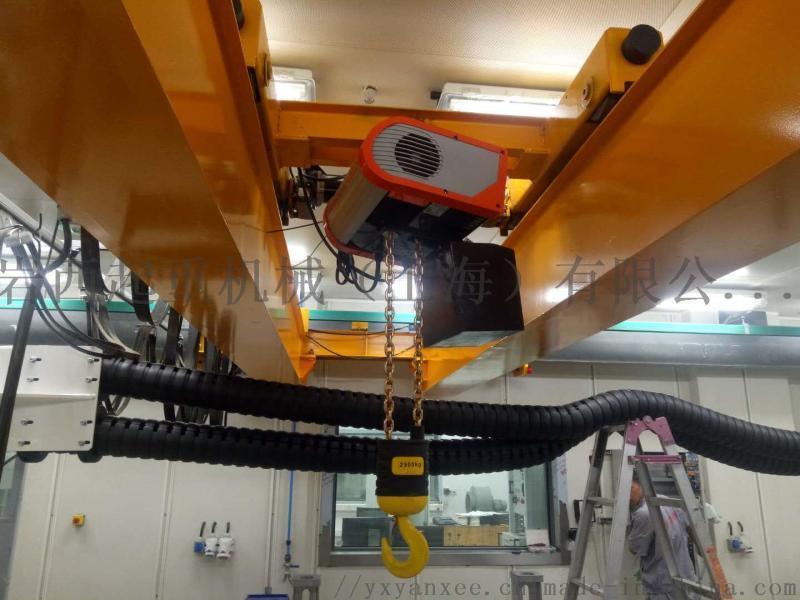 单轨行车双速葫芦单梁起重机悬挂起重机