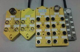 4口8口12口M12/M8分线盒,插座式出线式分线盒