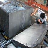 长期现货**抚顺3Cr2Mo P20精板圆棒齐全预加硬塑料模具钢 厂家批发价格