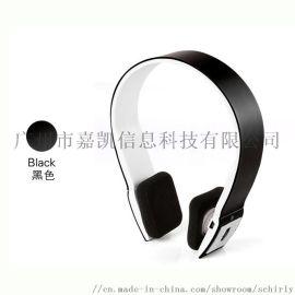 無線藍牙耳機頭戴式運動耳機
