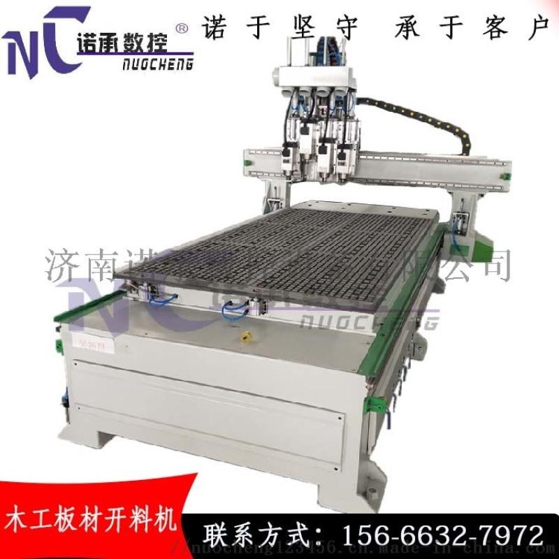 雕刻开料打孔一体机 全自动四工序开料机多少钱一台