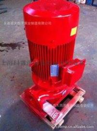 上海科雷消防泵型号XBD