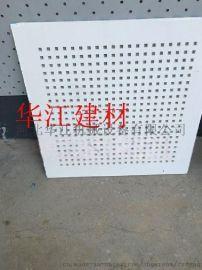 吊顶穿孔石膏板隔墙价格