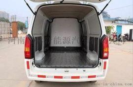 成功汽车新能源货车V2EA电动厢货