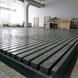 宏通地轨铸梁平台地槽铁拼接平台组合平台铸铁工作台