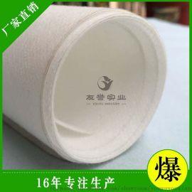 友誉厂家促销手感柔软透气高吸湿性水刺布尿不湿用