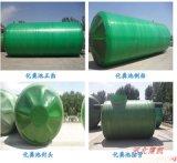 玻璃鋼化糞池安裝方便 地埋式玻璃鋼化糞池抗壓強度高