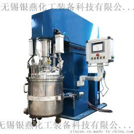蝶式双轴搅拌机厂家 油墨分散搅拌机