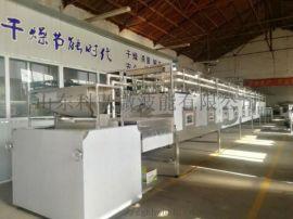 工业微波设备生产厂家