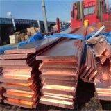 专业加工高质复合排T2 TU2紫铜排 定尺定制加工