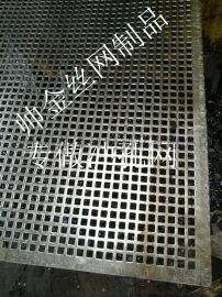 冲孔网 爬架网 数控钢板网 铁板网 圆孔网