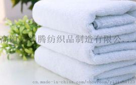 廠家直銷 純棉21支紗白毛巾 賓館酒店毛巾 一次性
