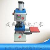 服装加工辅助设备 10*10cm气动双工位烫标机