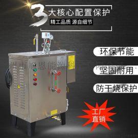 旭恩酿酒设备电蒸汽发生器 不锈钢蒸汽发生器免检锅炉