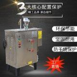 旭恩釀酒設備電蒸汽發生器 不鏽鋼蒸汽發生器免檢鍋爐