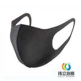 [鹿晗同款]海绵口罩 防尘透气可清洗海绵口罩