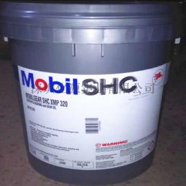 供应美孚SHCXMP320齿轮油润滑油