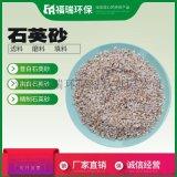 石英砂滤料 石英砂磨料 99.9%含量石英砂