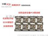 开关电源PCB 中雷电子双面沉金PCB线路板