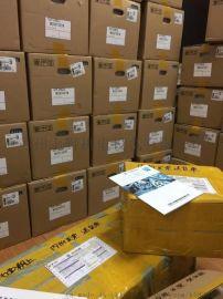 日本  无刷直流电机VGKC15-10N100L2