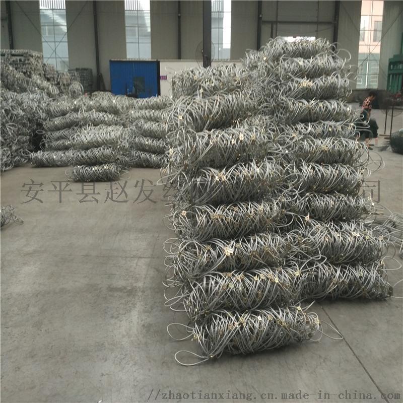 柔性防护网生产厂家-柔性防护网直接厂家-柔性防护网