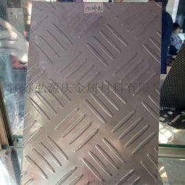304不锈钢板花纹板