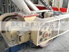 山西对辊煤炭破碎机【一小时300吨】量大价低还环保