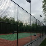 绿色勾花网围栏 体育场护栏网 运动场防护栏