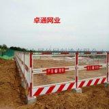 内江基坑护栏,内江基坑临边护栏厂家,基坑护栏图片