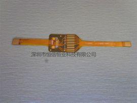 DJI  精灵4PRO 电机原厂云台软排线 厂商
