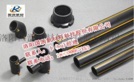 PE80燃气管 、PE100燃气管