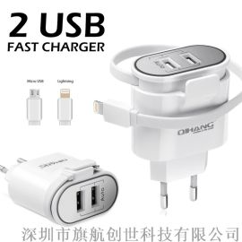 QIHANG/c3380一体充电器套双USB安卓线