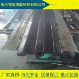 阜陽鋼邊橡膠止水帶中間帶孔多少錢