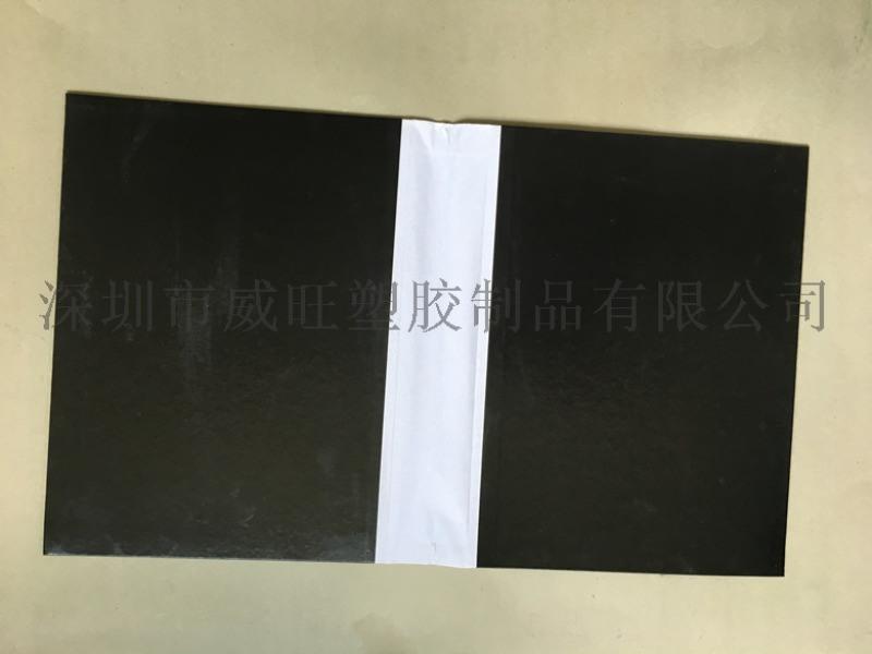 纸质装订布文件夹 档案盒 布面资料夹