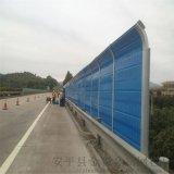 郑州公路隔音屏障,高速隔音屏障,高速公路隔音屏障
