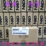 NXP電阻KTY84-130現貨 NXP-KTY84-130