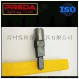 整體硬質合計鎢鋼鑽鉸刀非標定製D11.8*6*D12*16*D18*18*D20*80